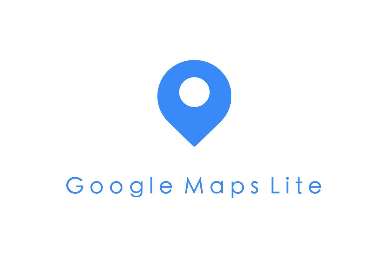 Google-Maps-Lite